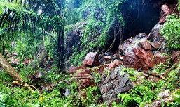 หินแนวภูเขาช้างถล่มหลังศาลากลางพังงา