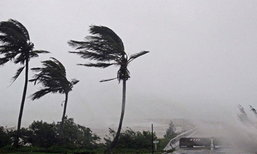 อุตุฯพยากรณ์เที่ยงวันตะวันออก-ใต้มีฝนตกหนัก