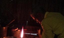 ชาวสุโขทัยร้องขอไฟฟ้าหลังต้องลำบากหลายสิบปี