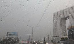 อุตุฯเผยเหนืออีสานตอ.และใต้มีฝนหนักกทม.ตก40%