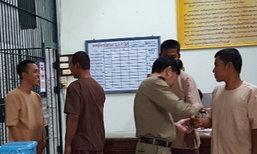 ศาลอุทธรณ์แก้โทษคุก33ปี4ด.4โจ๋บึ้มหน้ารามฯ