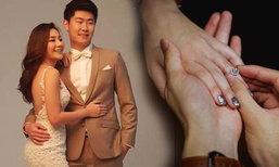 โรแมนติก เอ็ม บุษราคัม เผยภาพแหวนเพชรในวันถูกขอแต่งงาน