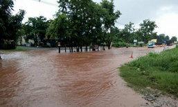 ปภ.พบ3จว.น้ำป่าหลากน้ำท่วมเตือนปชช.ระวัง