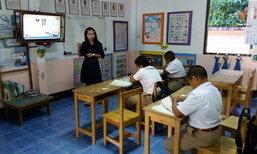 ครูชายแดนใต้ย้ายออกลดลง ส่งผลคะแนนโอเน็ตนักเรียนดีขึ้น