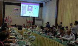 ระนอง-เกาะสองประชุมแก้ขบวนการค้ามนุษย์