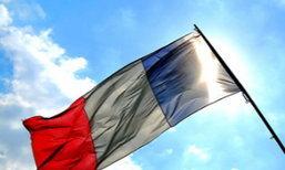 ตร.ฝรั่งเศสยิงดับ2คนร้ายบุกจับตัวประกัน