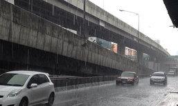 เรดาร์กทม.พบฝนเล็กน้อย-ปานกลางมีนบุรีหนักสุด