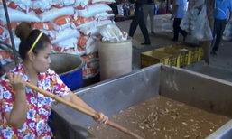 สธ.สุโขทัยตรวจโรงงานปลาร้าสั่งเพิ่มความสะอาด