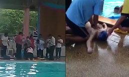 เด็ก ป.2 จมก้นสระขณะเรียนว่ายน้ำ ปั๊มหัวใจยื้อชีวิตไม่ทัน