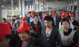 คนจีน / การท่องเที่ยวไทย / เงิน ไม่ใช่คำตอบสุดท้าย..