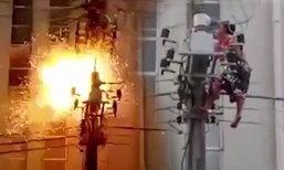 คลิปนาทีชีวิต หนุ่มปีนขึ้นเสาไฟฟ้าประท้วง ถูกช็อตดับคาที่