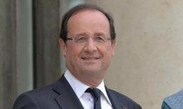 ฝรั่งเศสจะจัดตั้งกองกำลังพิทักษ์ชาติ