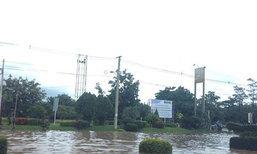 ฝนถล่มอุดรฯน้ำท่วมต.ห้วยเกิ้งอ.กุมภวาปี