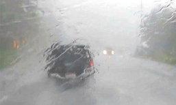 อุตุฯพยากรณ์เที่ยงวันไทยตอเหนืออีสานฝนยังมาก