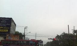 อุตุฯเผยเหนืออีสานใต้ฝนหนัก-กทม.ร้อยละ 80