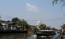 กทม.ระบายน้ำคลองแสนแสบ-กระทบเดินเรือ