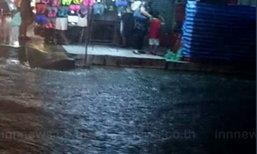ฝนถล่มกรุงซ้ำน้ำรอระบายหลักสี่,บางเขน