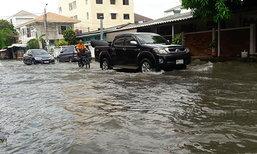 ผู้ว่าฯนนทบุรีสั่งเร่งระบายน้ำซอยสามัคคี
