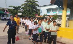ร.ร.ปราจีนบุรีนำนักเรียนหิ้วปิ่นโตเข้าวัดวันพระ