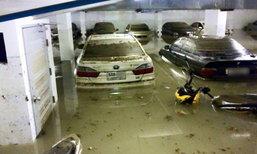 แชร์ว่อน! รถจมน้ำท่วมชั้นใต้ดินคอนโดหรู ย่านรามคำแหง
