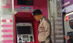 ตร.ตรวจตู้ATMวิภาวดี44จุดคนร้ายขโมยเงินร่วม5แสน