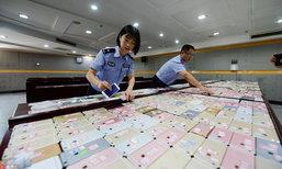 ตำรวจจีนรวบแก๊งล้วงกระเป๋า พบมือถือกว่า 500 เครื่อง