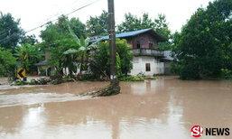 น้ำป่าท่วมน่าน 4 อำเภอ บ้านเรือน ถนน สะพาน ไร่นาทรัพย์สินชาวบ้านเสียหายจำนวนมาก