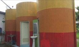 ไอเดียเจ๋งดัดแปลงแท้งก์น้ำเก่า เป็นห้องน้ำหรู