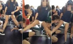 วิจารณ์ยับ รับน้องม.จีนให้ นักศึกษาชายเลียขาเพื่อนผู้หญิง