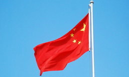 จีนลงทุนในต่างประเทศมากกว่าดึงต่างชาติเข้า