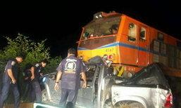 กระบะตัดหน้ารถไฟที่โพธาราม พุ่งชนสยองดับยกครัว 4 ศพ