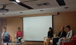 อนุสรณ์ชี้เสวนาเพื่อทบทวนการเปลี่ยนแปลงสังคมไทย