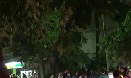 ตร.สั่งปิดผับดังลำปางหลังเหตุชุลมุนกลางถนน