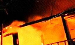 ไฟใหม้ตึกแถวตลาดโพธารามไฟครอกดับ2