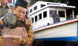 รำลึก 7 วันเรือล่มอยุธยา มอบเงินช่วย 28 ศพ ผชภ.1 ยันเอาผิดเจ้าของเรืออ้างไม่รู้ไม่ได้