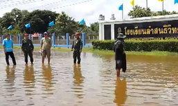ฝนถล่มลพบุรีน้ำท่วมอ.ลำสนธิ-ร้องบ้านจัดสรร