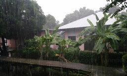 ภาคเหนืออีสานฝนเพิ่ม,กลางตอ.ใต้ตกหนัก-กทม.80%