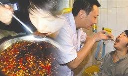 หนุ่มจีนเกือบป่วยตาย อยากดังอัดคลิปซดน้ำมันผสมพริก