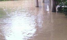 ปภ.เร่งช่วยผู้ประสบภัยน้ำท่วมใน 13 จังหวัด