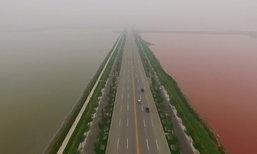 """ทะเลสาบโบราณในจีน ยิ่งอากาศร้อน น้ำจะเป็น """"สีแดง"""" นานขึ้น"""