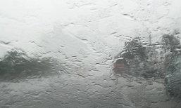 ฝนถล่มกทม.ตอนเหนืออีกระลอกสายไหม75มม.