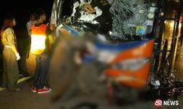 ภาพสุดเวทนา รถทัวร์พุ่งชนช้างพลาย ล้มตายคาหน้ารถ