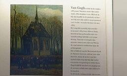 """โผล่อิตาลี! ภาพวาดของ """"แวนโก๊ะ"""" ที่ถูกขโมยจากเนเธอร์แลนด์"""