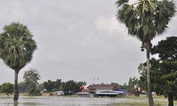 บุรีรัมย์น้ำท่วมนาข้าว3หมื่นไร่กระทบเกือบ5พันหลังคา