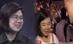เปิดใจ หญิงไทยผู้ให้สัมภาษณ์ CNN แทนใจคนไทย