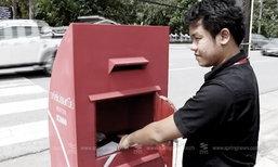 เร่งหาเจ้าของ หนุ่มไปรษณีย์ จ.พังงา พบเงิน 3 หมื่นบาท