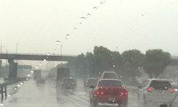 อุตุฯพยากรณ์เย็นไทยตอนบนฝนเพิ่มกทม.70%
