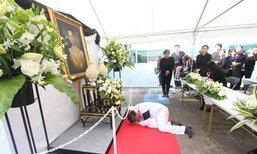 สถานทูตไทยในโตเกียวจัดพิธีพำเพ็ญกุศลถวายร.9