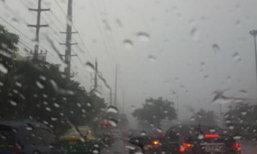 อุตุฯเผยเหนืออีสาน กลางมีฝนเพิ่ม-กทม.ตก60%