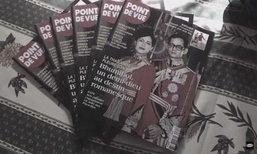 นิตยสารชื่อดังฝรั่งเศส จัดพิมพ์ฉบับพิเศษถวายอาลัย ในหลวง ร.9